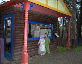 Fairyland Village - Accommodation Directory