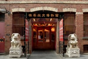 Museum of Chinese Australian History - Accommodation Directory