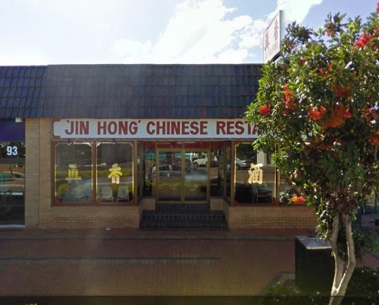 Jin Hong Restaurant - Accommodation Directory